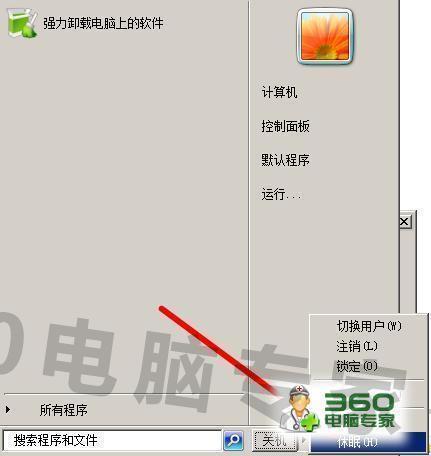 为什么电脑上的图片不显示缩略图