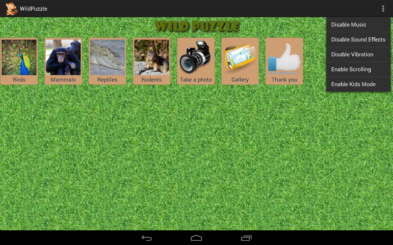 野生动物拼图下载