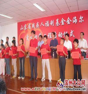 同时设有中专,高职,青岛科技大学专科和企业培训等教学层次.