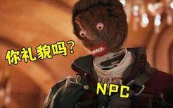 游戏史上最离谱的BUG!玩家举着NPC到处跑