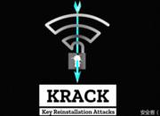 【技术分享】WPA2漏洞原理分析与防御(WIPS产品对抗KRACK漏洞)