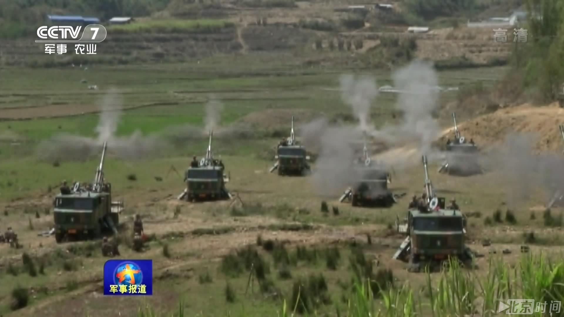 解放军中缅边境大军演:重炮群猛烈压制 - 一统江山 - 一统江山的博客