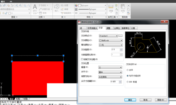 将CAD打印的数字变大_360问答cad标注图放大图片