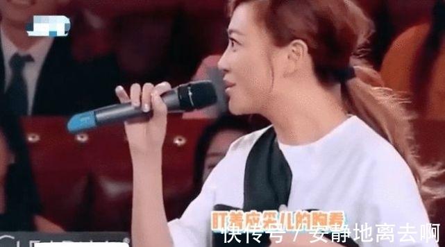 钱枫的节目上公然有生理反应 录节目盯着应采儿 公然调戏女性!