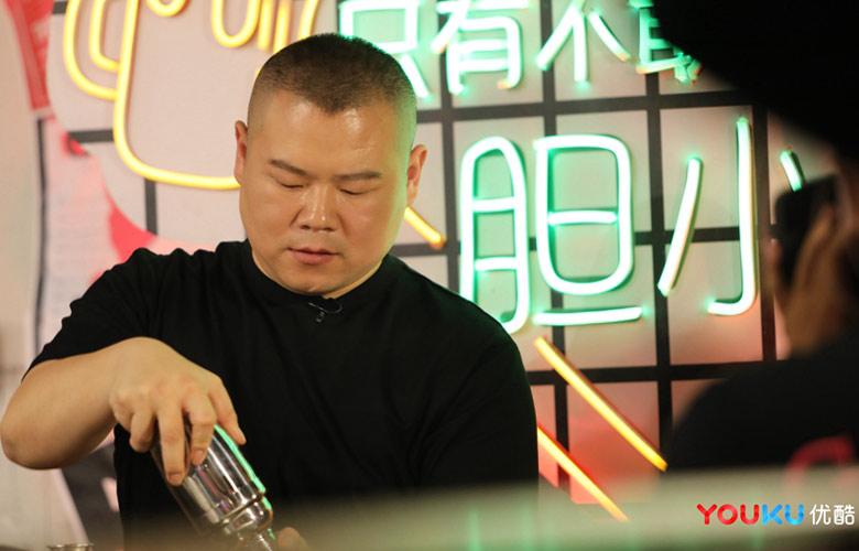 岳云鹏谈与老婆相亲经历  老友聚会尽在《举杯呵呵喝2》