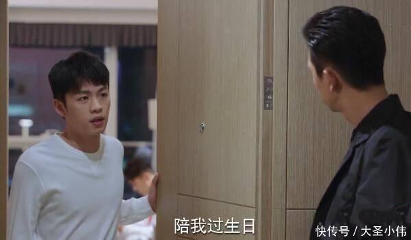 亲爱的热爱的第10集分集剧情介绍 韩商言邀请小米陪过生日 吴白战胜纳亚获得冠军