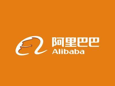 阿里巴巴集团主席兼首席执行官马云在上市仪式上向嘉宾表示: