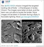 "NASA公布照片:印度失联的""月船2号""目标着陆点"