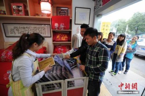 《多项新规今起正式实施》——转载自:北京时间 - 826专列列车长 - 开往扎鲁特草原的826专列