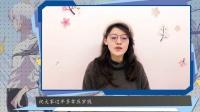 灵契 第二季 第 1 集 揭秘端木熙、杨敬华的真实关系
