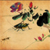 中国书画壁纸