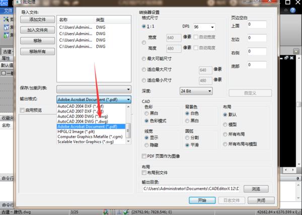 CAD转PDF黑白色最简单的操作方法?_360问0764版位cad吗图片