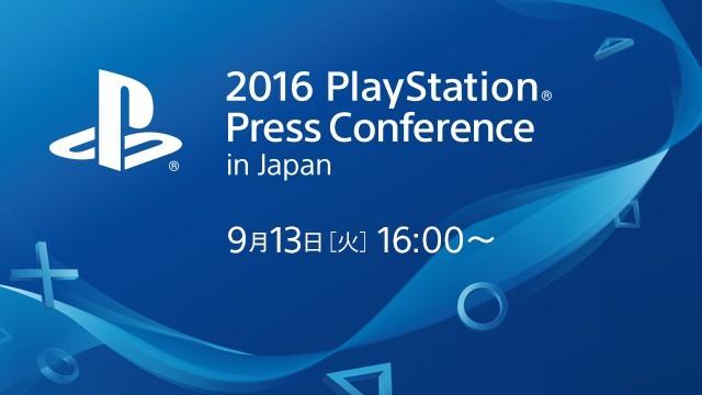 索尼东京电玩展展前发布会时间公布