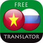 Vietnamese - Russian Translato