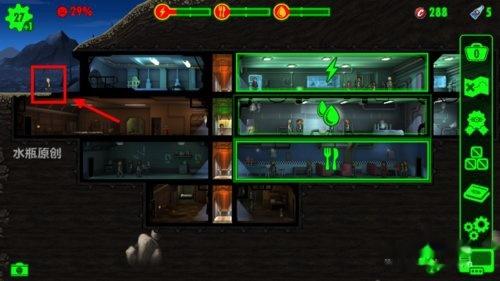 辐射避难所60人口_辐射避难所 辐射 避难所 房间布局要怎么摆放 房间布局摆放
