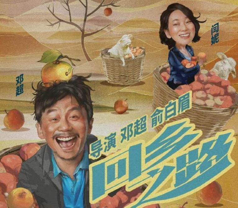 《我和我的父辈》上映 吴京和沈腾强强联手 票房不愁