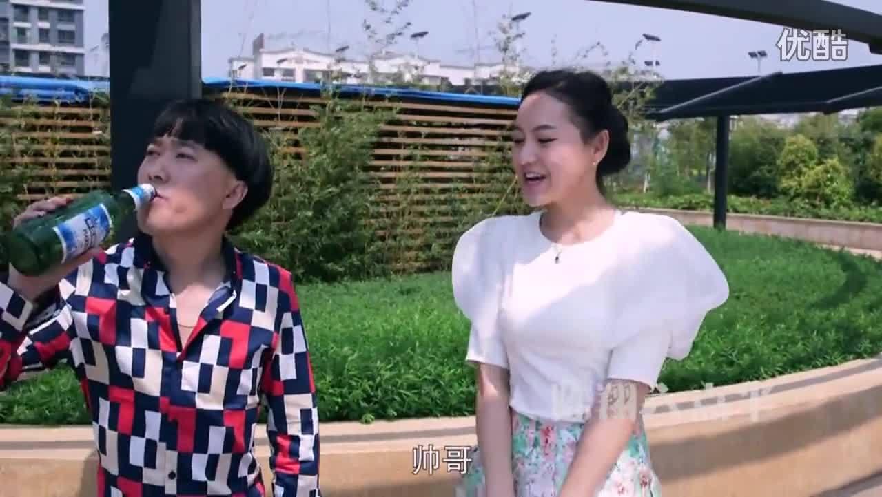 陈翔六点半第一季 女神公园遭屌男调戏 09
