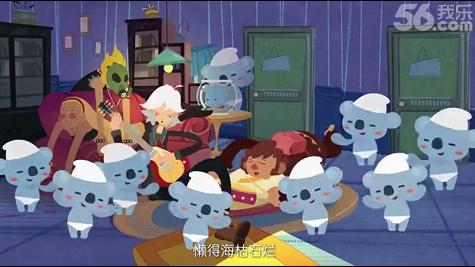 【鲸鱼岛乐队】懒精灵