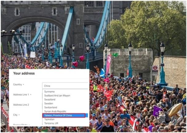 伦敦马拉松报名系统选项:台湾,中国一省 - 钟儿丫 - 响铃垭人