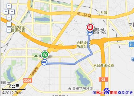 班车信息和从明珠广场前往的公交线路如下: 合肥汽车站——舒城 车型