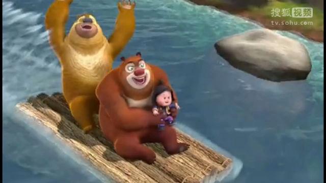 熊大熊二与嘟嘟玩漂流,熊出没之夺宝熊兵 熊出没之秋日团团转