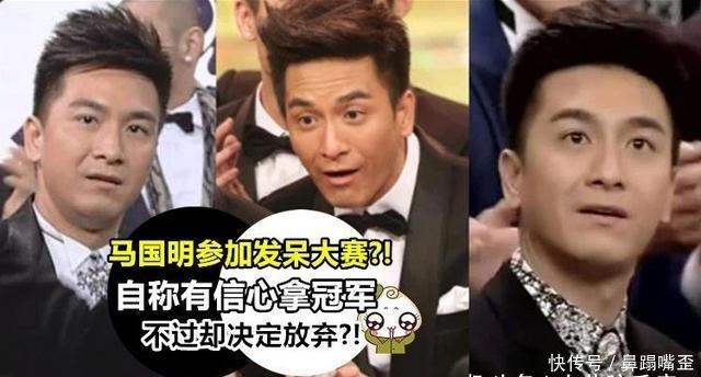 传马国明今年铁定陪跑,TVB视帝一奖四只v图表情包生那个,女生小女叫啥的图片