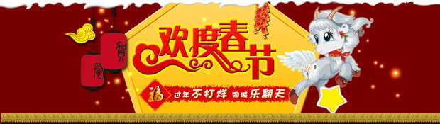 新年春节模板海报设计说明或心得体会