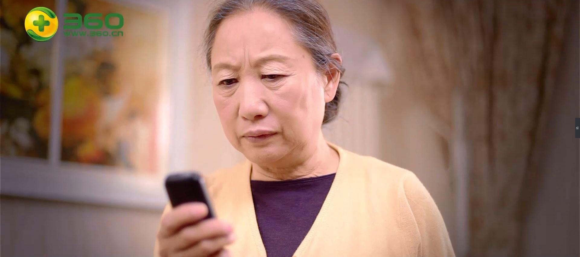 奶奶爱上百变大咖秀