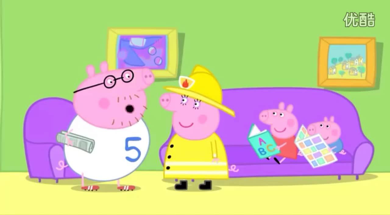 小猪佩奇是一个可爱的但是有些小专横的小猪。她已经五岁了,与她的猪妈妈,猪爸爸,和弟弟乔治生活在一起。佩奇最喜欢做的事情是玩游戏,打扮的漂漂亮亮,渡假,以及在小泥坑里快乐的跳上跳下和与苏西羊(她最好的朋友)乔治(她的弟弟)一起玩儿,拜访她的猪爷爷,猪奶奶。故事内容多.