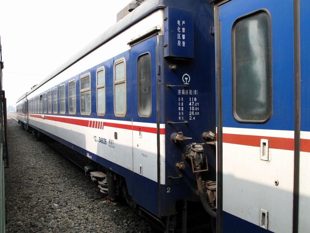 火车车体结构图
