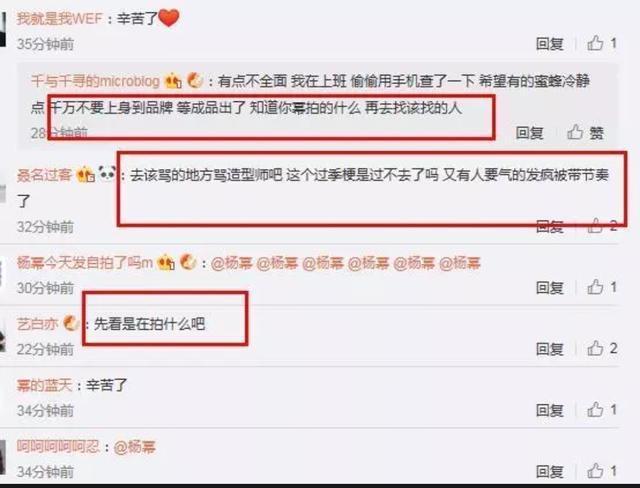 杨幂出席国外活动穿过季款再被嘲,网友:两人撞衫乔欣竟然赢了!