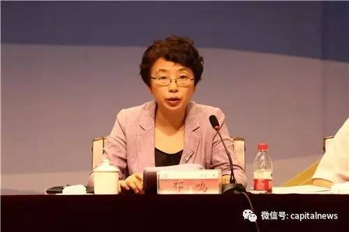 "Deputy Secretary of the municipal Party committee vice mayor to make white gloves when "" "" help yourself bribery - Beijing time"