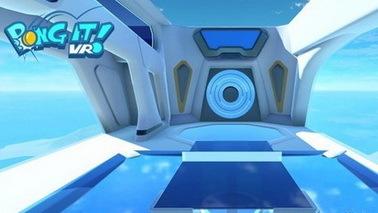 VR乒乓球游戏《Pong It! VR》今日上架Steam平台