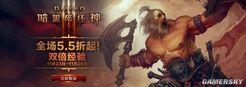 《暗黑破坏神III》限时优惠26日结束新赛季3天双倍经验