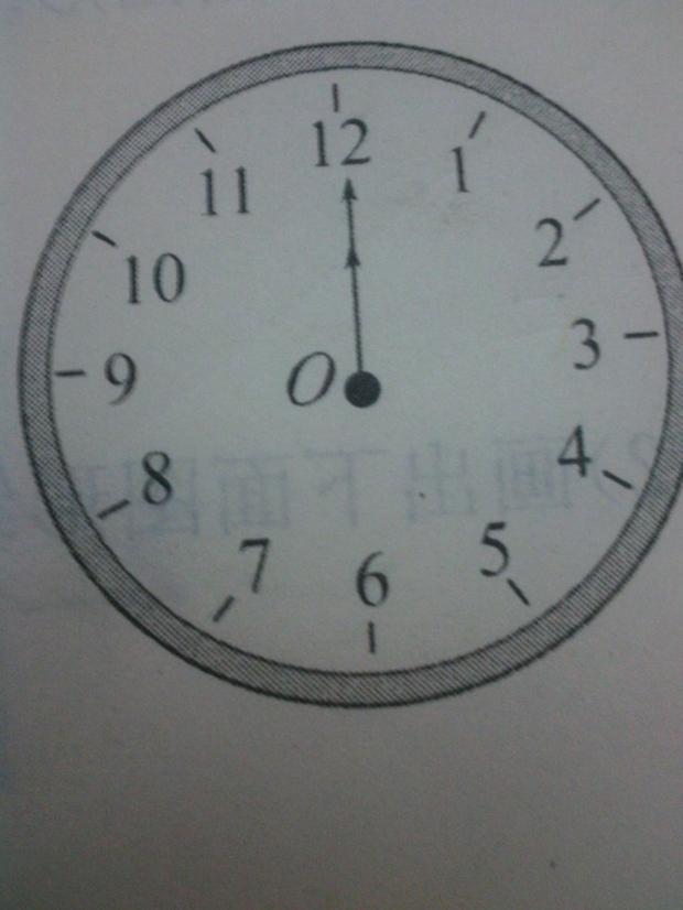 分针从十二点到七点可绕点o()时针旋转()?
