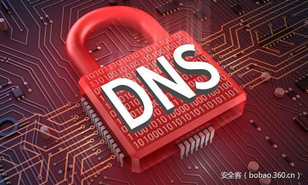 【技术分享】通过DNS传输后门来绕过杀软