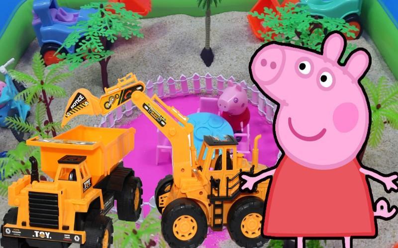 小猪佩奇系列视频