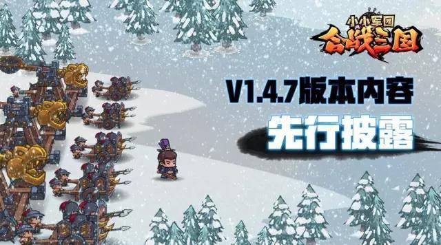 V1.4.7版本内容先行披露.jpg