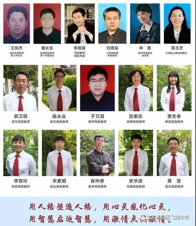 学校实行开放办学,飞翔中学将作为晋冀鲁豫苏浙六省名校联谊会的教研