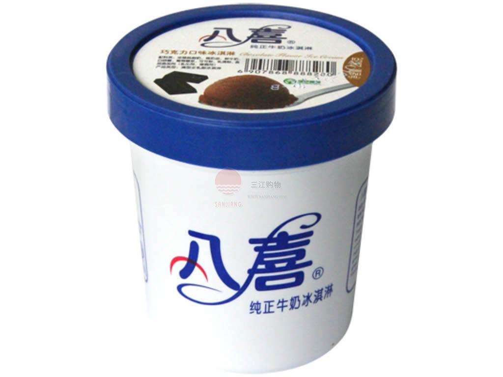 八喜冰淇淋_360百科