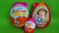 玩具总动员: 新健达奇趣蛋 爱探险的朵拉出奇蛋玩具- 亲子游戏|益智玩具★奇趣异事★