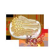 金针菇.png