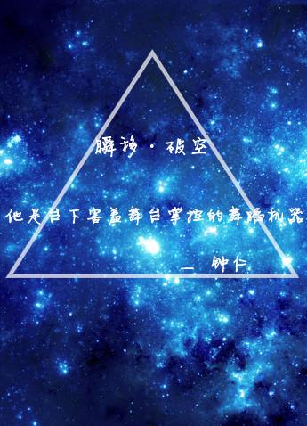 exo星空标志十二个人都要
