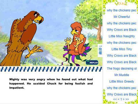 有趣的英语小故事配图内容|有趣的英语小故事配图版面设计图片