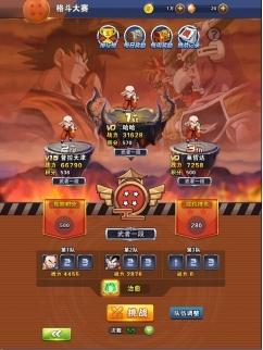 龙珠激斗3V3格斗大赛怎么玩 3V3格斗大赛玩法解析
