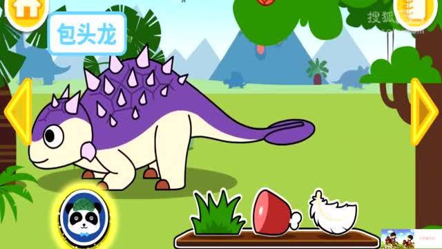 恐龙玩具视频 恐龙当家 恐龙世界 霸王恐龙动画片 侏罗纪世界-最.
