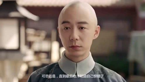 延禧攻略:大结局,袁春望成大反派,傅恒战死,娴妃造反被手刃