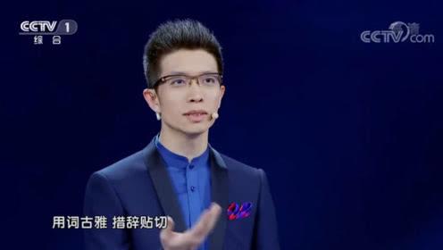 两大段子手撒贝宁朱广权妙语连珠,考验机器翻译的极限!