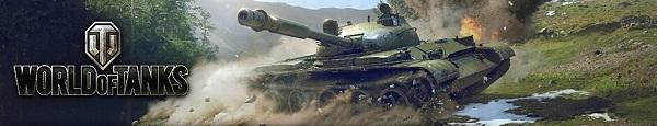 Wargaming 将于大洗海乐节推出《坦克世界》PS4试玩台