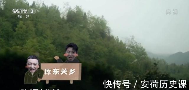 央视《你好生活3》开播 东谷特别温暖